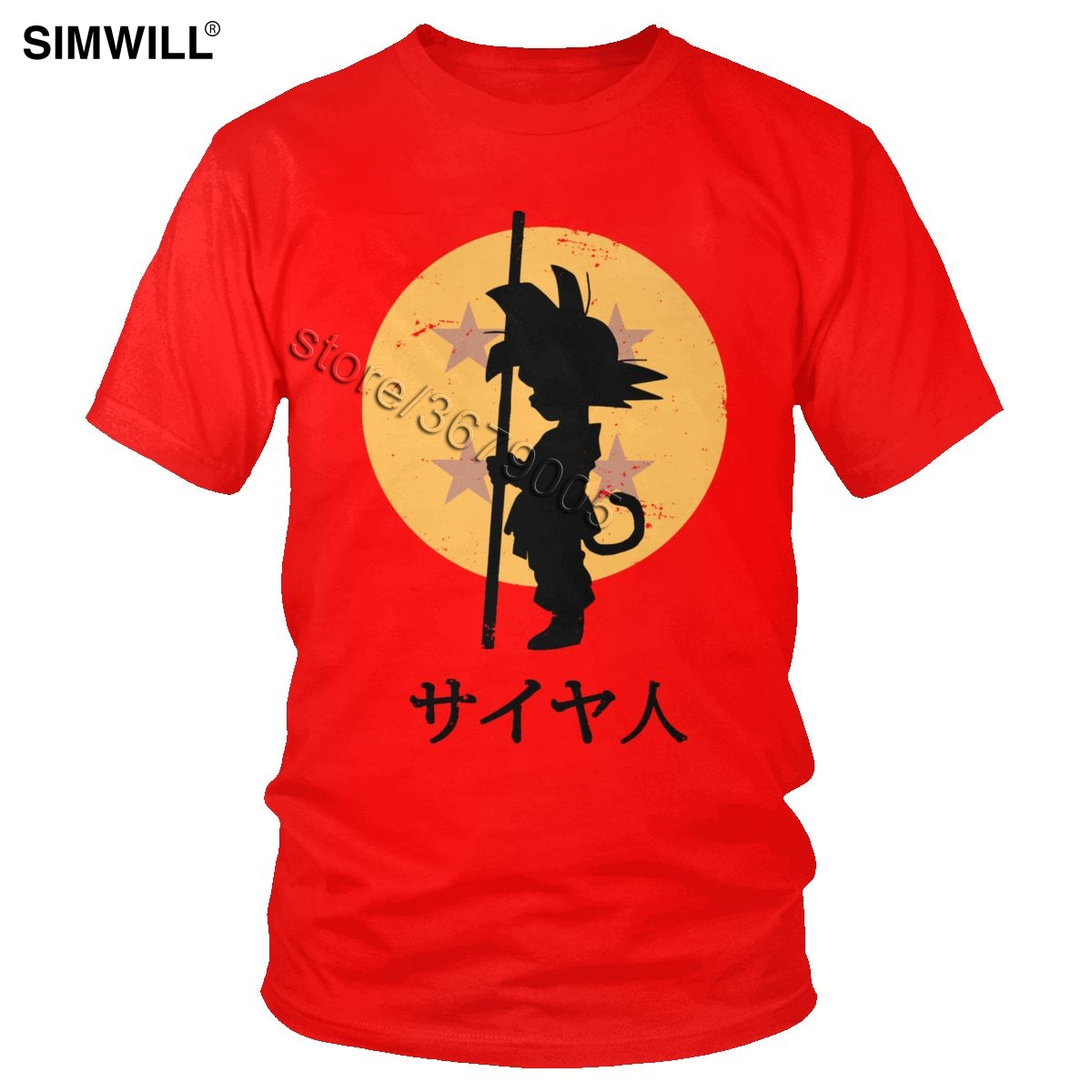 Trendy New Tshirt Men Cotton <font><b>Dragon</b></font> <font><b>Ball</b></font> Z Tee <font><b>Shirt</b></font> Short Sleeves Round Neck Goku <font><b>T</b></font> <font><b>shirt</b></font> Leisure <font><b>T</b></font>-<font><b>Shirts</b></font> 4XL <font><b>5XL</b></font> 6XL Clothes image