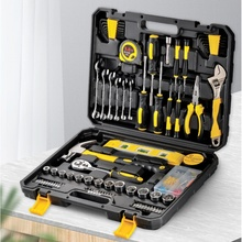 Wrench Screwdriver Tool Box Case Hardware Multifunction Waterproof Home Tool Box Set Suitcase Boite A Outils Tool Case DJ60TB