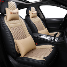 car believe car seat cover For Volkswagen polo 9n polo sedan 6r touareg passat b3 Golf 7 caddy Tiguan accessories seat covers цена в Москве и Питере