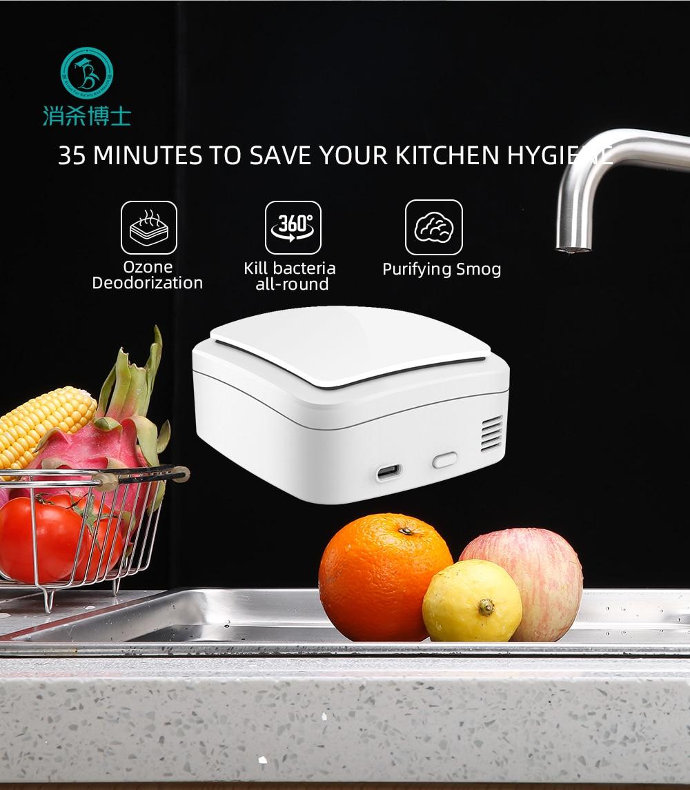 Household Ozone Disinfection Box Air Purifier Smoke Smell Formaldehyde Gas Family Bathroom Kitchen Wardrobe Sterilization