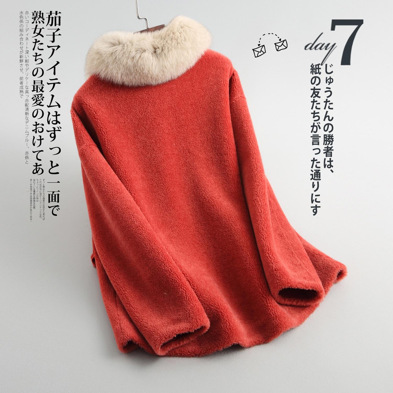 Fur Women's Coat Female Sheep Shearling Fur Korean Jackets Winter Jacket Women Mink Fur Collar Wool Coats Suede Liner MY S