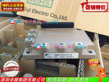 Elevator module supply adequate 7MBP75RA120-59--ZYQJ