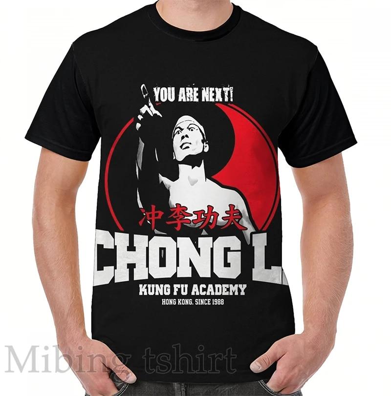 Chinese Powerhouse BOLO YEUNG inspired character tees Moon, Chong Li /& Bolo