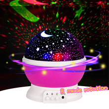 LED Rotary Projector Starry Night Light 8 Mode RGB Romantic Projection Light Moon Sky Ambient Light Kids Birthday Gift