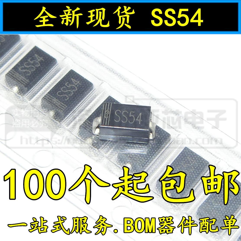 100 шт. SMA выпрямительный диод SS12 SS14 SS16 SS24 SS26 SS34 SS36 SS54 SS56 SS110 SS210 SS310 US1J S1M S2M 1N5819 1N5822 DO-214AC