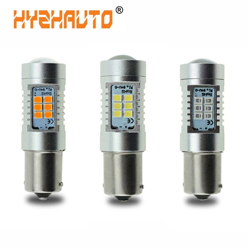HYZHAUTO 1156 P21W светодиодный лампы bs15s bau15s py21w огни автомобиля 2835 21-SMD авто светодиодный обратный/фонарь стоп-сигнала DRL 12-24V 2 шт.