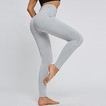 European And American Explosions Ladies Peach Hip Pants Yoga Pants Sports Fitness Pants Leggings