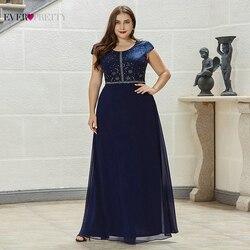 Grande taille robes de soirée jamais assez élégant une ligne O cou capuchon manches longues dentelle formelle robe de soirée Suknie wieczordois EP00533NB