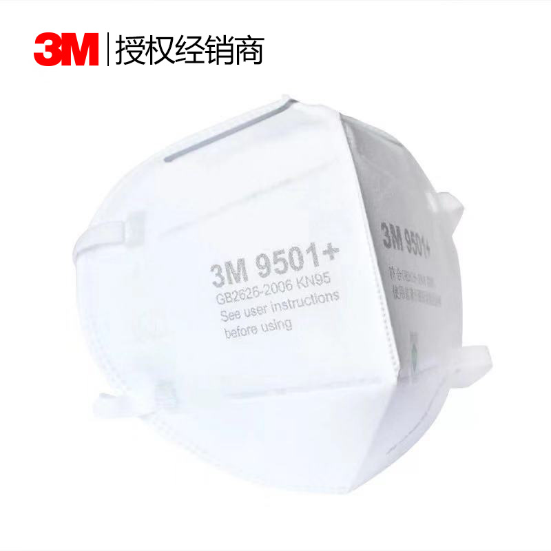 3M 9501 + Comfortable Type N95 Anti-Particulate Matter Face Mask Double Knit Piece Anti-p M 2.5 Haze
