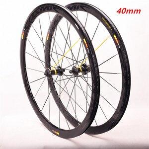 Распродажа новых высококачественных велосипедных колес 700C, тормозной диск 40 мм в, тормоз для велосипедных колес Bmx Космическая элита с