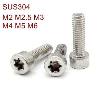 Stainless Steel  hex socket torx head screws M2 M2.5 M3 M4 M5 M6  SUS304 Six lobe Security head screws 316 stainless steel truss head self tapping screws m3 m4 m5 m6 screws ta screws nails wood