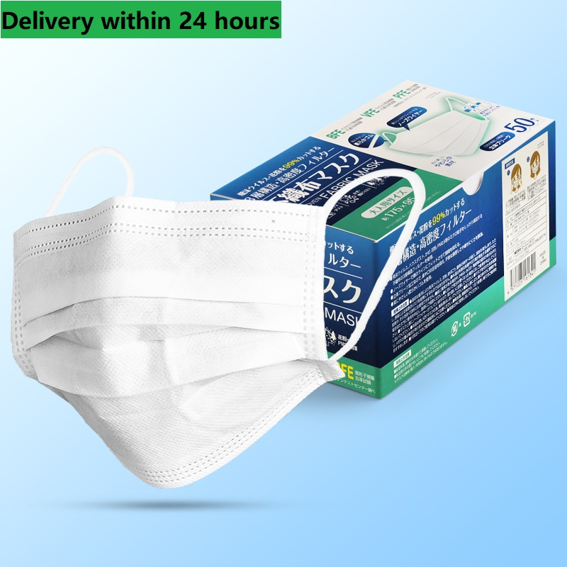 10/20/30/200pcs Adult Masks White Face Mask 3 Layer Sunscreen Mouth Face Mask Prevent Dust Anti Haze Mouth Mask Anti Dust Masks