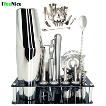 Bars-Set-Tools Wine-Rack-Stand Cocktail-Shaker-Mixer Drink-Bartender Stainless-Steel