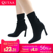 QUTAA 2020 Suede Pointed Toe ผู้หญิงรอง(China)