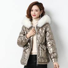 Модная белая меховая парка с капюшоном зимняя Корейская куртка