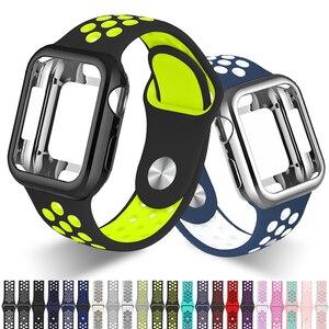 silicone Sport strap+Case Appl