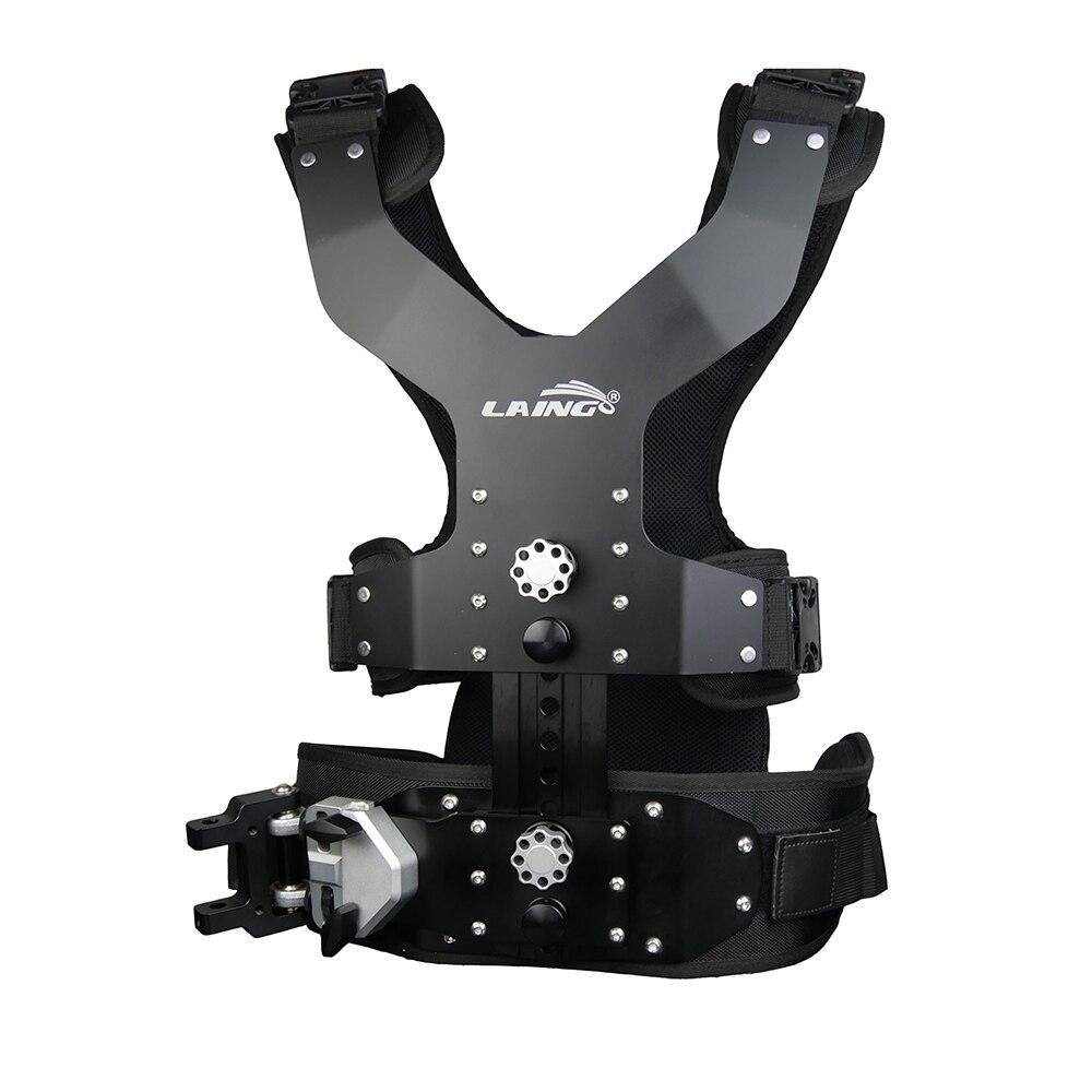 LAING M30PX 15kg weight bear carbon fiber Video camcorder Steadicam stabilizer Steadycam photography Vest Dual Support Arm