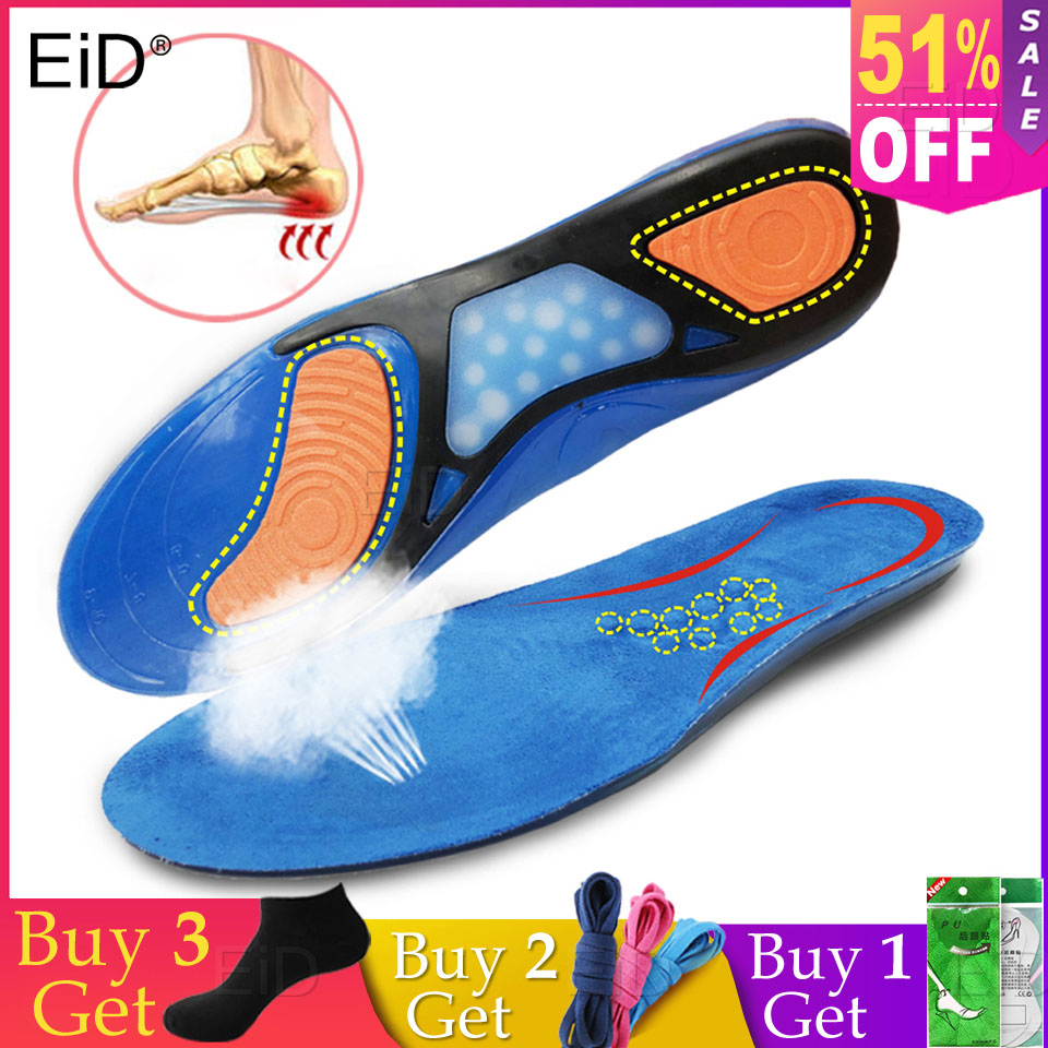 EID silicone Gel insoles shoes pads for Plantar Fasciitis Heel Running Sport Insoles Shock Absorption Pads soles insert