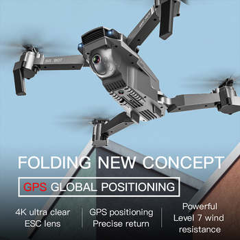 LAUMOX SG907 GPS Drone with 4K HD Adjustment Camera Wide Angle 5G WIFI FPV RC Quadcopter Professional Foldable Drones E520S E58 1