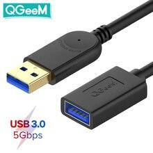 QGeeM تمديدات كابلات USB الحبل USB3.0 الذكور إلى الإناث موسع كبل مزامنة بيانات محول 1M 3M 2M العشاء سرعة USB 3.0 كابل
