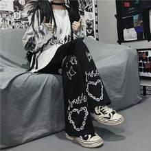 2021 calças de verão das mulheres calças góticas streetwear oversize perna casual hip-hop harajuku femme pantalon vintage estético escuro