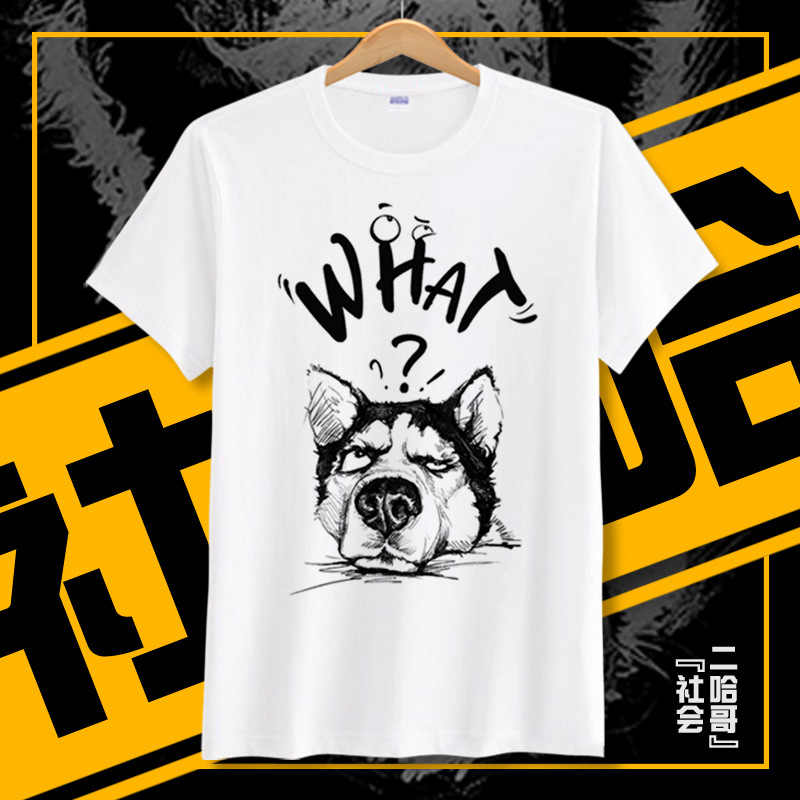 Siberian Husky biały T-shirt mężczyźni T Shirt śmieszne psa, co list druku koszulka na co dzień z krótkim rękawem rozmiar 3xl darmowa wysyłka ubrania