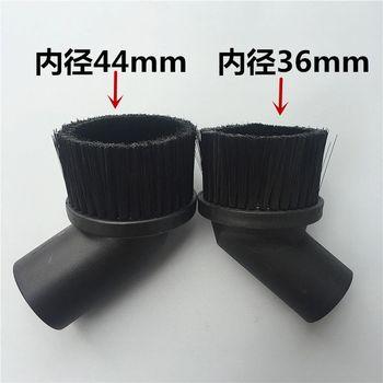 цена на 32 36 44mm Diameter Industrial Vacuum Cleaner Round Brush Vacuum Cleaner Round Brush Head Universal Hose Connection Brush