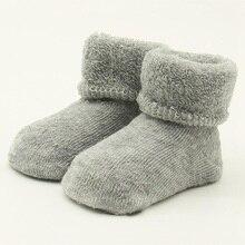 Зима теплый мягкий хлопок носки для детей Soild Color Anti Slip носок более толстый носок для новорожденных детей простой стиль носки