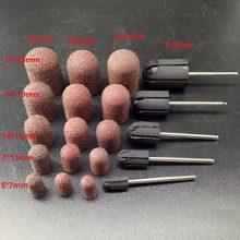 Lixa de unha profissional 5 pçs/lote 5*11 7*13 10*15 13*19 16*25 anel da tampa para pedicure da manicure elétrica, sem borracha, apenas 5 tampas.