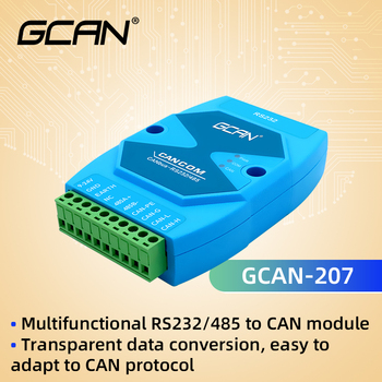 GCAN-207 RS232 RS485 interface CAN-Bus communication converter module connection between Serial-Bus and CAN-Bus. can network expansion can isolation repeater series 2 galvanic isolation can bus interface