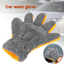 29*25CM Car Wash Gloves Cleaning Gloves Microfiber Cloth Cleaning Equipment Gray Orange Cleaning Tool Gloves Car Accessory(China)