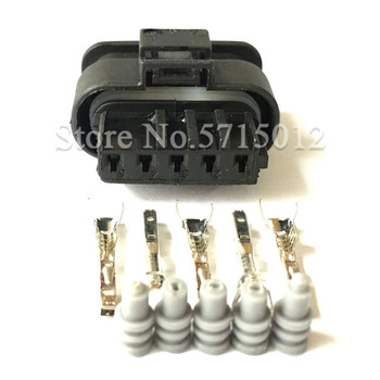 5 Hole 872-860-541 872-860-546 Car Air Metering Plug Waterproof Automotive Connector For Benz BMW VW image