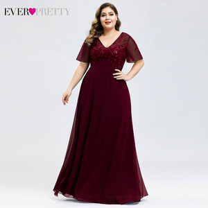 Image 3 - בתוספת גודל נצנצים ערב שמלות ארוך פעם די אונליין V צוואר קצר שרוול אלגנטי המפלגה שמלות העבאיה Gece 2020