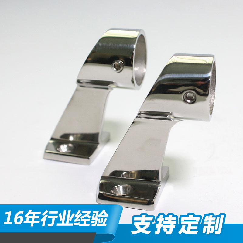 Stainless Steel High Pass Holder 22/25 Size High Quality Marine Yacht For Holder Hardware Accessories Fine Polishing Processing
