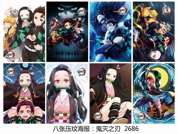 8 PCS/LOT Anime Kimetsu No Yaiba Kamado Tanjirou Embossing Poster Video Games Anime Poster Toy Gift Size 42x29 Cm