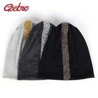 Geebro Gold Strass Skullie Mützen Für Frauen Weibliche Bonnets Caps Winter Baumwolle Stretch Hüte Casual Solid Color Caps DZ935