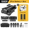 1080P 2Battery Box