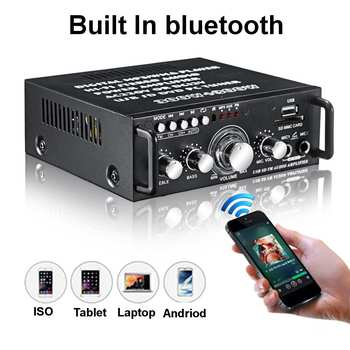 Усилитель мощности SUNBUCK AV-263BT, 2*300 Вт, AUX, USB, AMP, FM 3