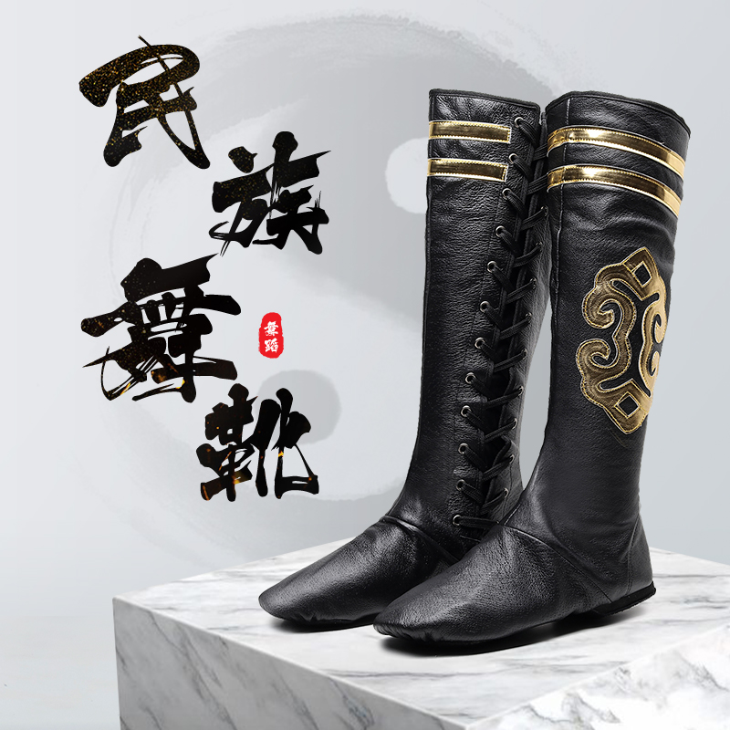 PU Genuine Leather Black Mongolian Boots For Men Chinese Minority Dance Shoes Fighter Tibetan Nationality Performance Boots