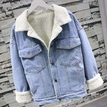 plus Size Jean Jacket Women Loose Autumn and Winter Lambs Wool Cotton Short Para
