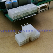 50pcs connecteur 6 broches connecteur d'alimentation boucleur pour D'asic mineur antminer S9 S9k S9j l3 DR3 T9 Z11 Z9 B7 X3 A4 A9 M3 Z1PRO Eibt E10.2