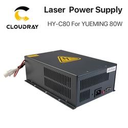 Cloudray CO2 лазерный источник питания, 80 Вт для YUEMING Гравировальный/режущий станок
