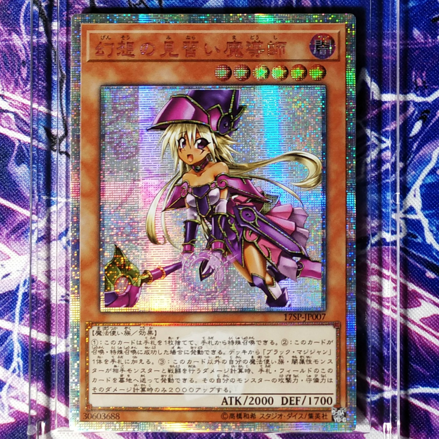 Yu Gi Oh DIY Apprentice Illusion Magician Colorful Toys Hobbies Hobby Collectibles Game Collection Anime Cards