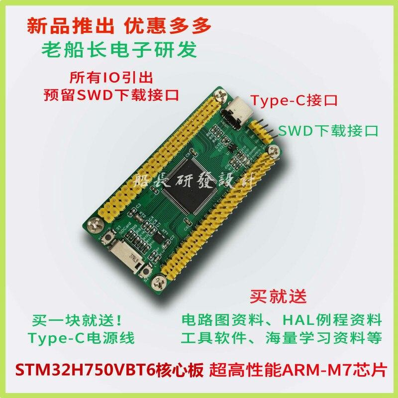 Stm32h750vbt6 Development Version Stm32h750 Core Board Minimum System Stm32h7 Exceeds Stm32f7|Air Conditioner Parts| |  - title=