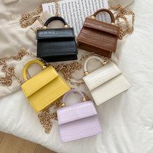 Luxury Casual Female Shoulder Bags Stone Pattern Crossbody Bags Elegant Charming Handbag For Women Personality Chain Bag