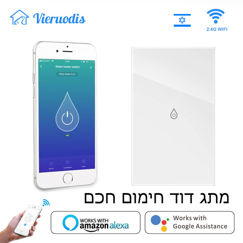 Wifi Boiler Smart Switch Water Heater Switches Voice Remote Control US standard Touch Panel Timer Outdoor work alexa google homeSwitches   -