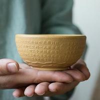 Yixing xícara de chá budismo coração sutra xícara de chá cheiro xícara de chá master cup kungfu conjunto de chá pessoal escritório copo de água