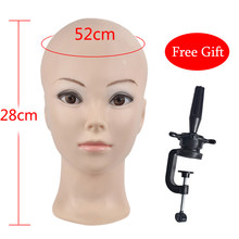 Bald Head Wig Stand For Hat Glass Wig Display Wig Making Hairstyle Training Mannequin Head Wig Head Stand(China)