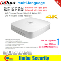 Dahua NVR NVR4104 P 4KS2 NVR4108 P 4KS2 4 PoE Ports Video Recorder 4Ch/8CH Smart Mini 1U Up to 8MP Resolution Max 80Mbps H.265