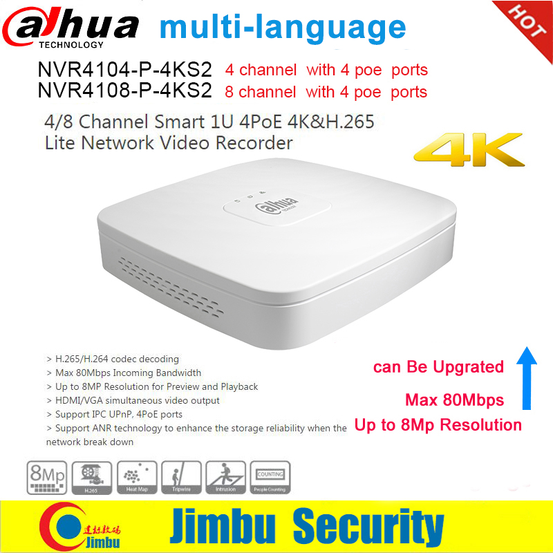 Dahua NVR NVR4104-P-4KS2 NVR4108-P-4KS2 Парты PoE Video Recorder 4Ch / 8CH Smart Mini 1U Да 8MP дазвол макс. 80 Мбіт / с H.265